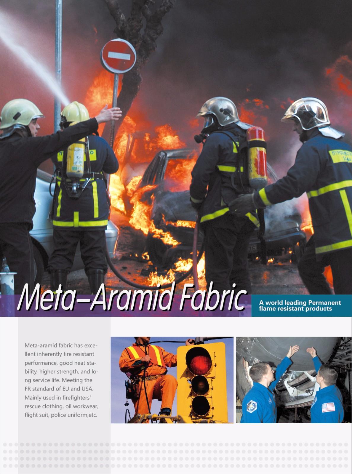 ArcArmor-阻燃面料-常熟市宝沣特种纤维有限公司