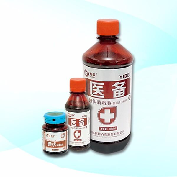 碘伏消毒液-碘伏-德州柯邦消毒制品有限公司
