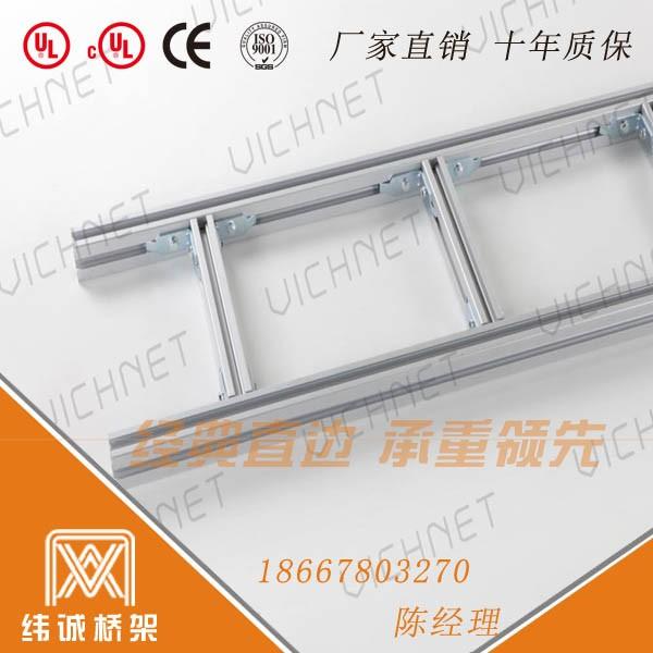DXC32K4C铝型材铝合金走线架光纤槽道 尾纤槽铝合金固线器网格桥架-4C铝型材走线架,机房桥架,强电桥架,弱电桥架,走线爬梯-宁波纬诚科技股份有限公司